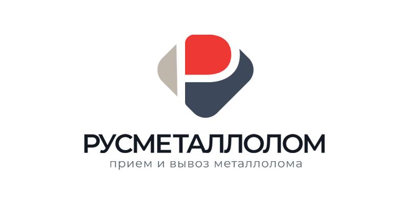 РусМеталлолом - прием металлолома в Москве и мо